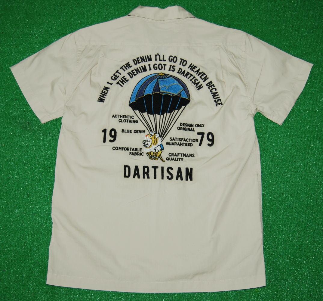 アロハシャツ SD5564BE